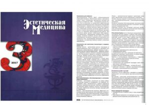 Pink Intimate System EN tot Page 56